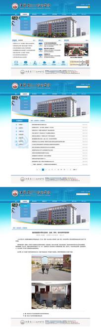 学校门户网站全套PSD模板 PSD