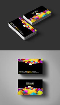 印刷包装行业公司名片