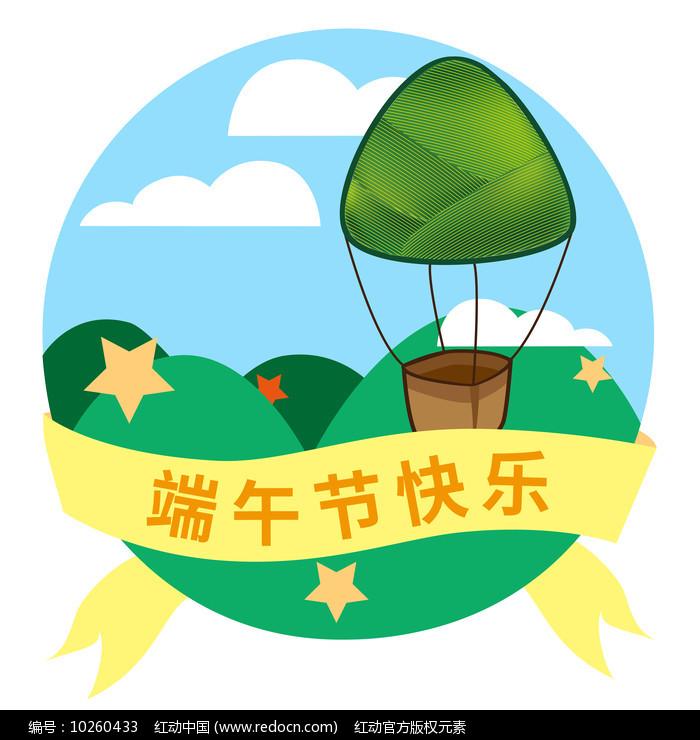 原创元素端午节手绘粽子小屋图片