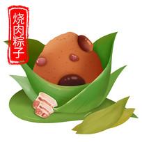 原创元素手绘烧肉粽子
