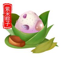 原创元素手绘紫米粽子