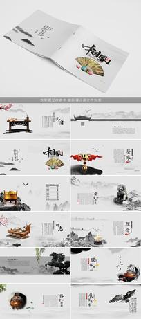中国风画册模版设计