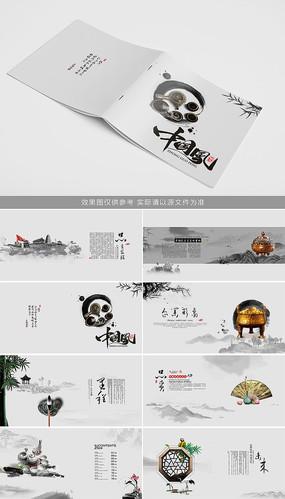 中国风宣传画册模版设计