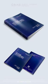 创意大气画册封面素材模板