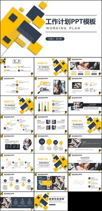 创意商务总结汇报计划PPT模板