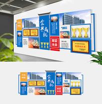 大气方块原创企业荣誉形象墙