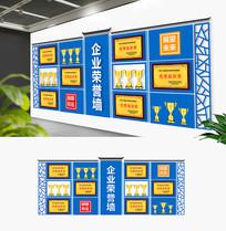 大气蓝色荣誉展示文化墙