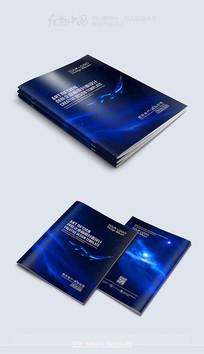 动感蓝色大气画册封面素材