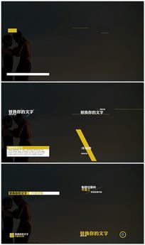 简洁字幕条展示视频模板