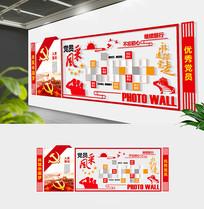 精致党员风采党建文化墙形象