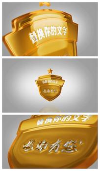 金色3D立体创意微信小视频模板