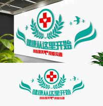 科技医疗企业文化墙医院文化墙
