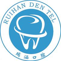 口腔诊所商标设计 PSD