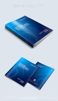 蓝色大气画册封面素材设计