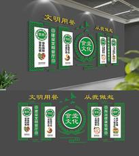 绿色食堂餐厅文化墙