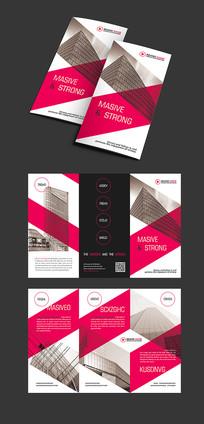 企业公司三折页设计