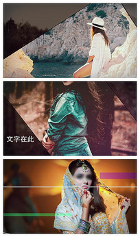 时尚大气图片写真集相册模板