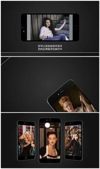 手机app程序推广介绍模板