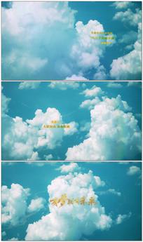 天空云层穿梭大气文字标题视频