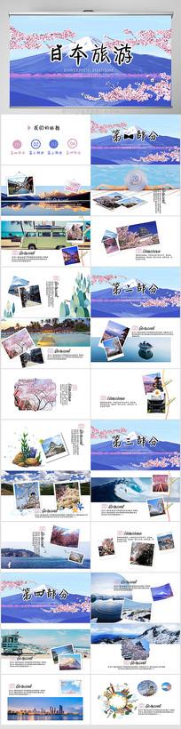 唯美雪山樱花日本旅游动态PPT