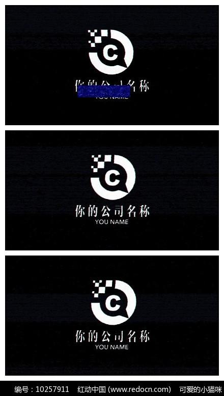信号干扰logo片头视频模板图片