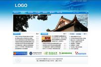 学校网站首页模板 PSD