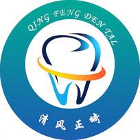 牙科口腔诊所商标设计