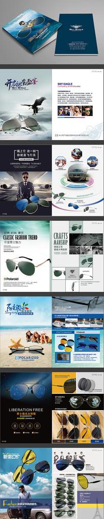 眼镜宣传画册设计