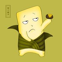 原创举个栗子卡通方形粽子