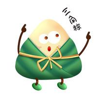 原创元素粽子种类三角粽