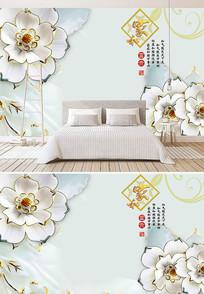 玉雕花瓣立体背景墙壁纸壁画