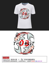3班班服手绘鱼T恤定制图案