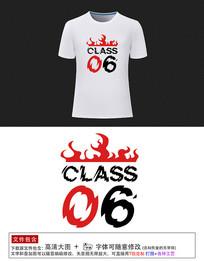 6班班服设计图案素材T恤图案