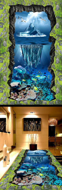 海底世界海豚珊瑚3D户外地画