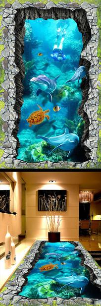 海底世界海豚珊瑚户外地画 PSD