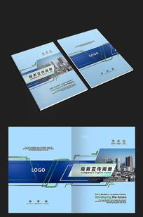 建设发展的商务宣传册封面