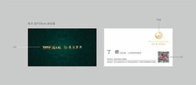 绿色欧式房地产名片模板设计