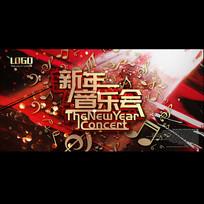 新年音乐会活动红色盛典海报