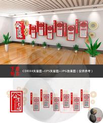 新中式公司文化墙设计