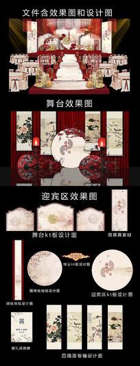 新中式婚礼效果背景板 PSD