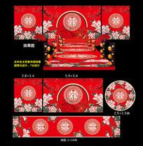 中式传统婚礼背景板 PSD