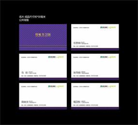 KTV紫色质感名片模板设计