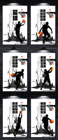 创意水墨篮球海报设计