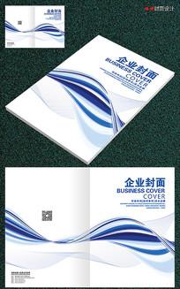 大气企业科技公司封面设计