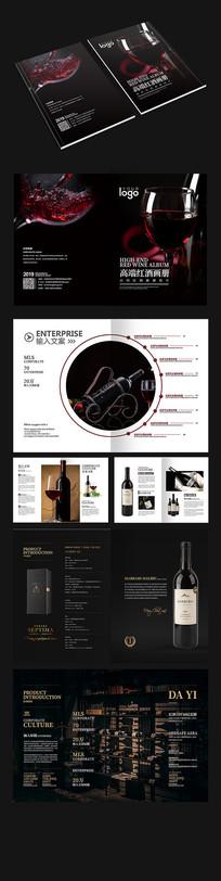 高端红酒收藏画册设计