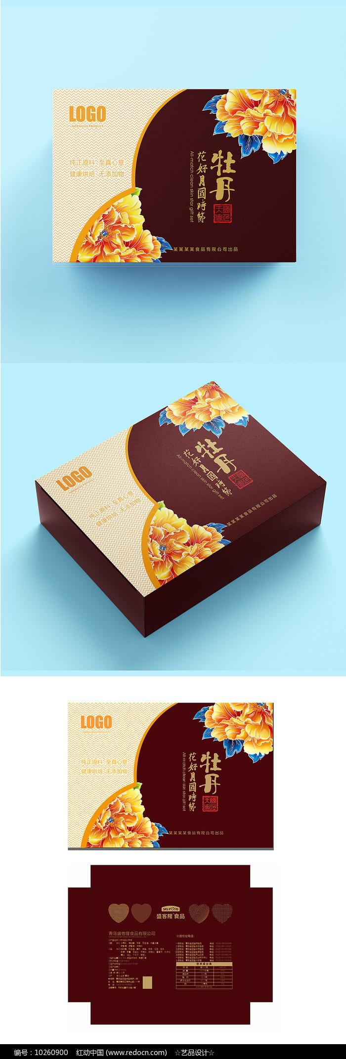 高端月饼盒黄色包装设计图片