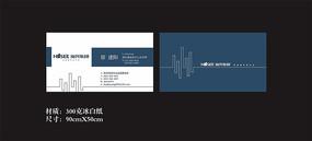 工程行业集团公司名片模板设计
