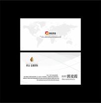 国际范跨国企业名片模板设计
