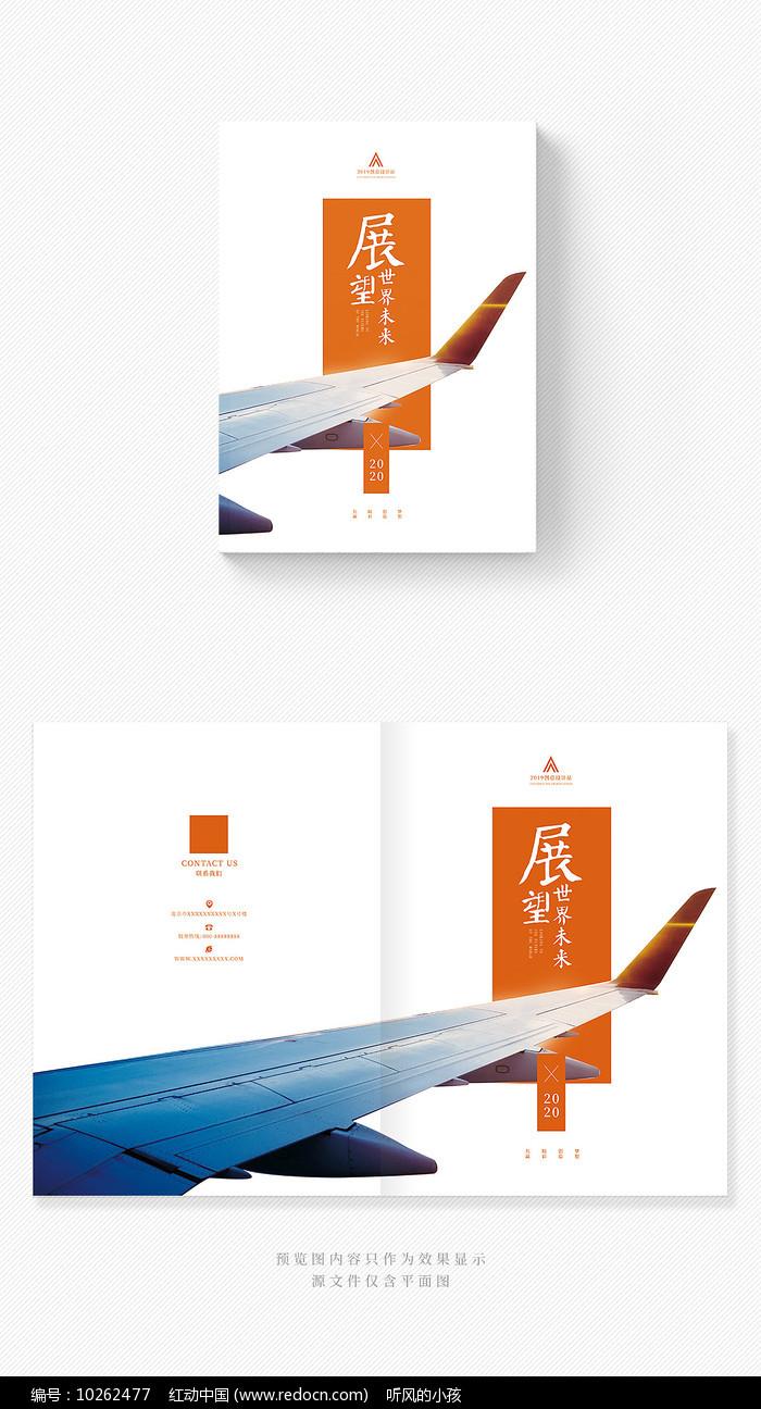 简约现代创意企业品牌画册封面图片