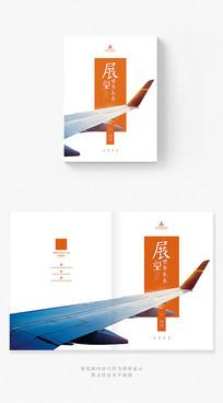 简约现代创意企业品牌画册封面